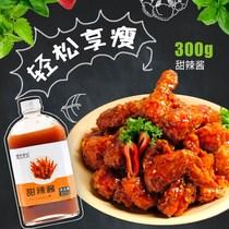 甜辣酱家用韩式炸鸡炒年糕手抓饼小包装300g烧烤烤肉西餐拌饭酱