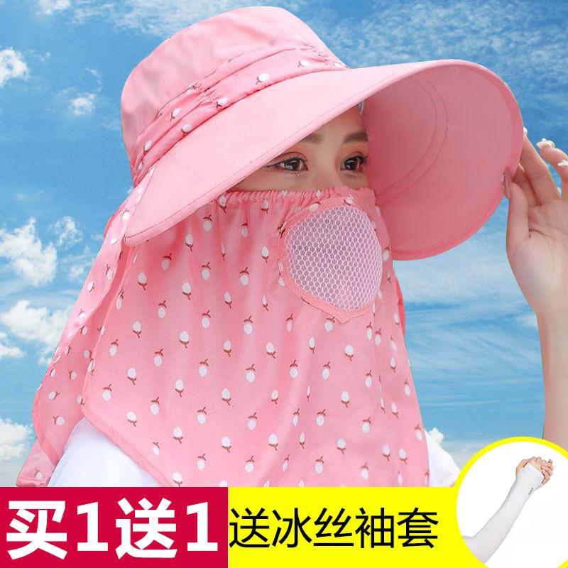 防晒帽女夏季帽子遮脸太阳帽大沿面罩凉帽防紫外线采茶骑车遮阳帽