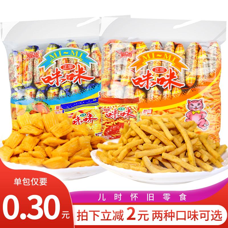 爱尚蟹味粒整箱批休闲食品怀旧虾条