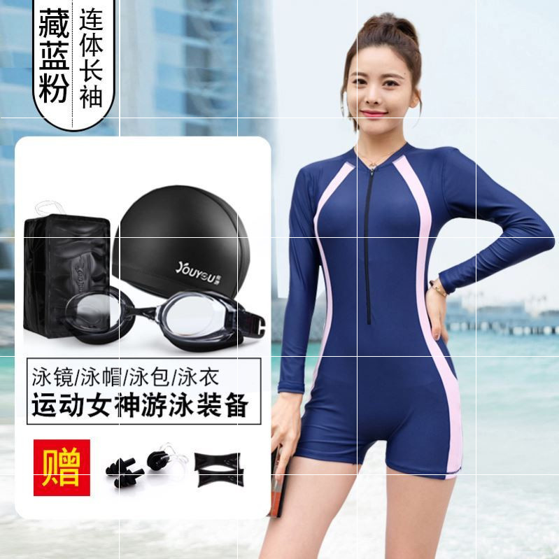 Middle school students one-piece suit with large size without open shoulder and black one-piece boxer swimsuit with no leakage back stripe for indoor and outdoor wear