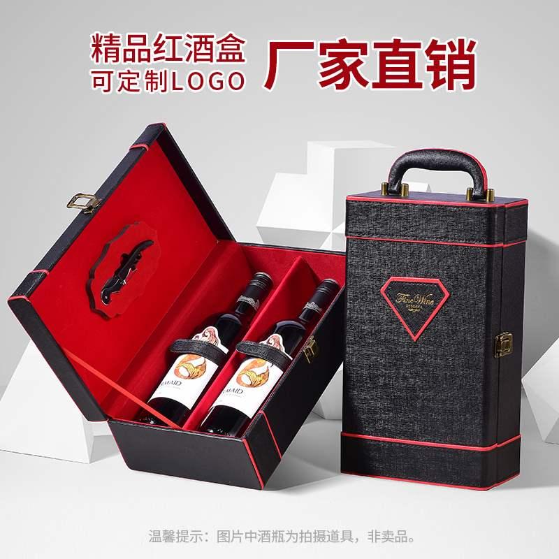 Винные коробки Артикул 640748120044