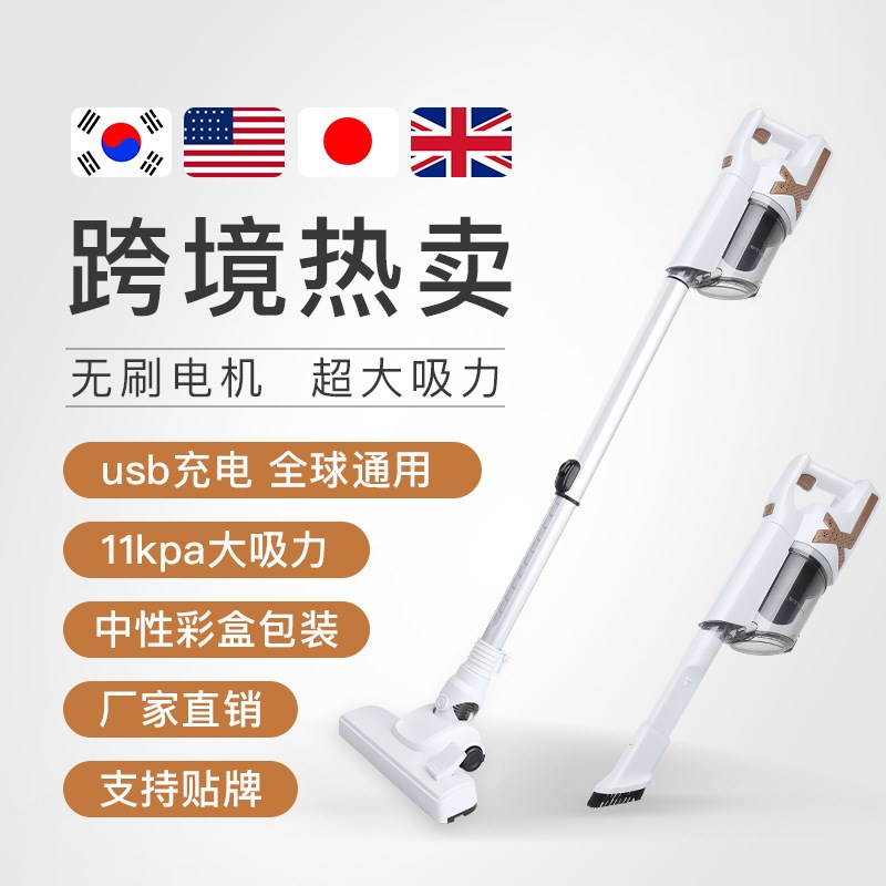 Wireless hand-held vacuum cleaner household mite free gift vacuum cleaner small cross-border distribution factory