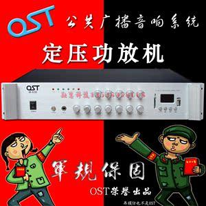 OST(影音电器)OST蓝牙扩音扩大机收音广播定压功放机带USB专业