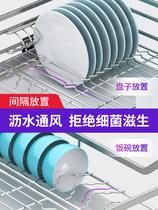 不銹鋼廚房拉籃雙層抽屜式碗架地柜調味碗籃收納304拉籃廚房櫥柜