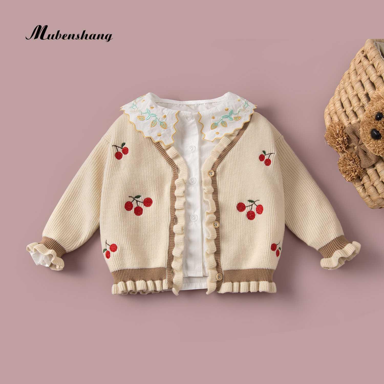 婴儿秋装新款女童开衫女宝宝毛衣外套甜美荷叶边宝宝针织衫秋冬