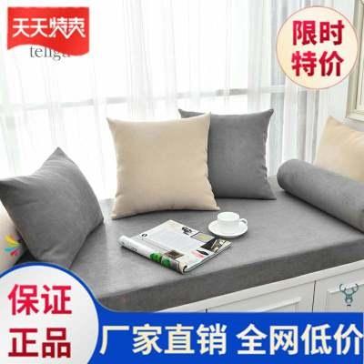 . Simple modern European small chair cushion childrens cushion bed chair beauty