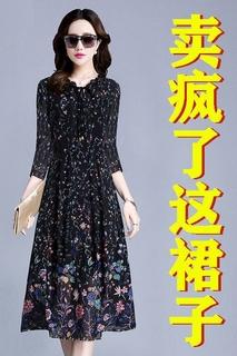 素雅订制博雅琪旗舰店女装2021春秋季新款中长款气质时尚连衣裙。