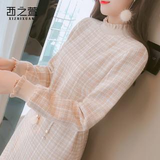 轻奢名媛长袖连衣裙子女装春秋装2020年新款秋季鱼尾裙气质女神范