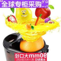 日本QR原汁榨汁机家用渣汁分离多功能全自动汁渣炸果汁水果慢磨商