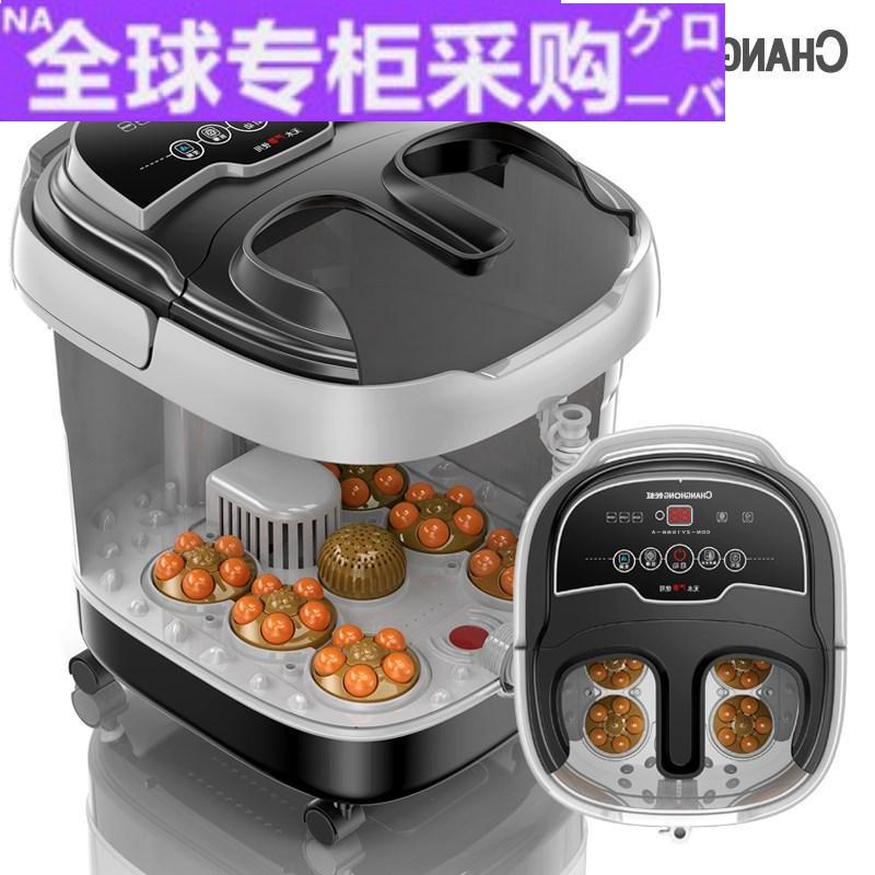 日本hf长虹器全自动按摩电动泡脚桶