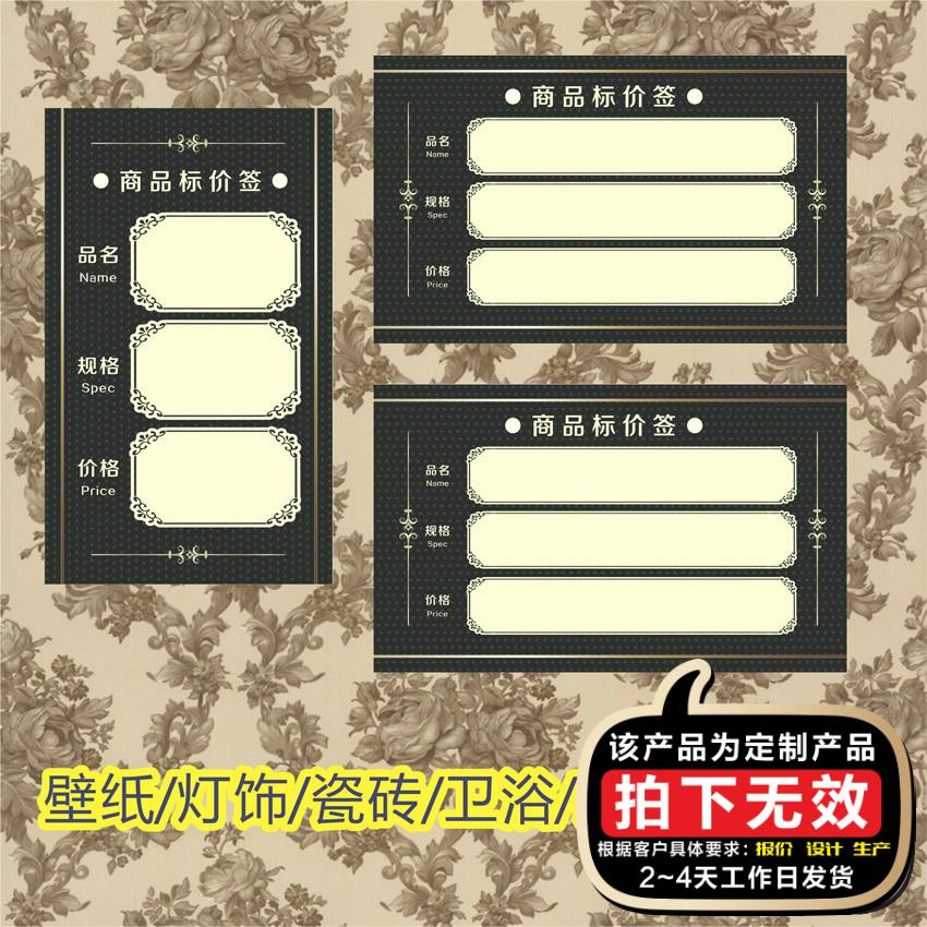 Другие изделия Артикул 639884365920