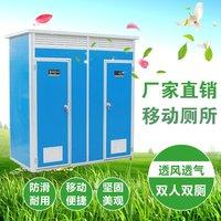 流动式移动厕所家用淋浴房淋浴房沐浴室卫浴间卫生间旱厕街道组装