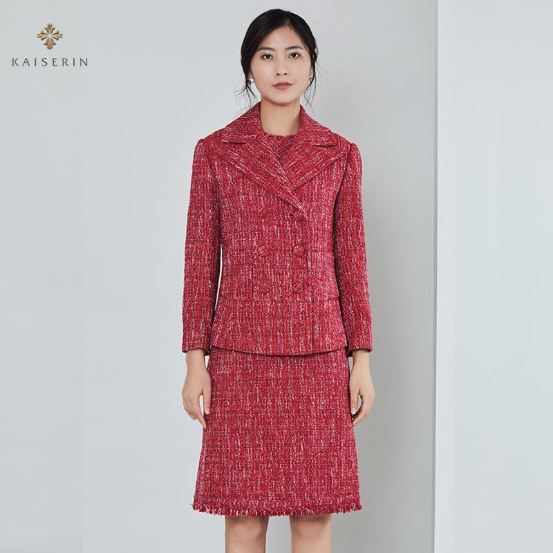 Kaiserin / Kaiqi vest dress medium length autumn and winter tweed coat coat suit skirt