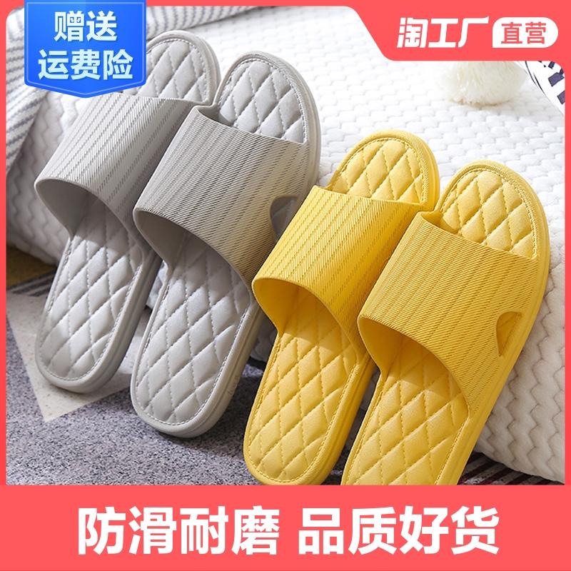 拖鞋女夏季家居家用室内浴室洗澡防滑防臭情侣软底静音男士凉拖鞋
