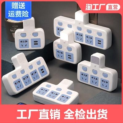 一转多孔多功能插座转换器 带USB夜灯无线面板排插家用插线板智能
