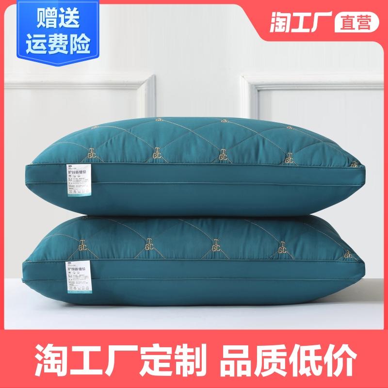 一对装】酒店家用护颈羽丝绒水洗枕头枕芯单双人家用酒店枕芯一对