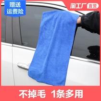 洗车毛巾车用吸水擦车布专用不掉毛鹿皮加厚抹布汽车工具用品大全
