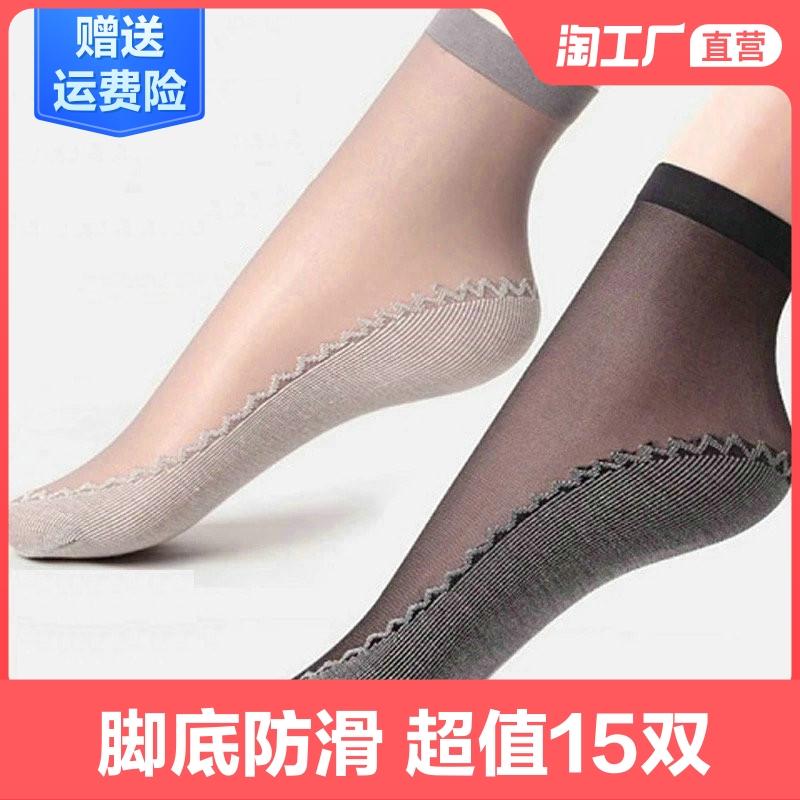 加厚不勾丝丝袜女秋冬季短长丝袜女袜子女棉底防滑吸汗耐穿肉色袜