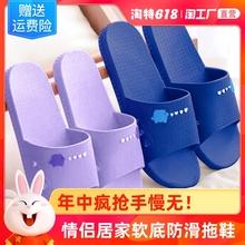2021新款日式夏季情侣浴室拖鞋夏防滑洗澡男女家居家用室内凉拖鞋