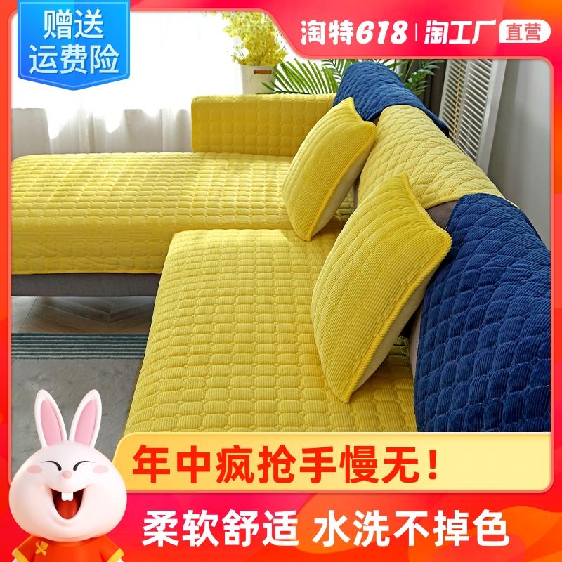 简约四季通用布艺皮沙发冬季毛绒万能全包套罩防滑盖布坐垫发垫