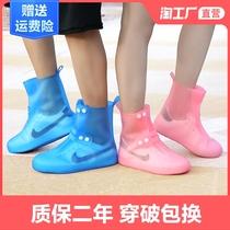高筒雨鞋套女防滑耐磨保暖水鞋厨房防水胶鞋中筒女士时尚长筒雨靴