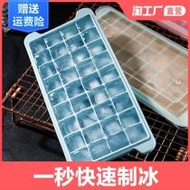 冰塊模具硅膠冰格凍冰棒冰塊模具制冰盒冰塊神器DIY自制冰塊模具