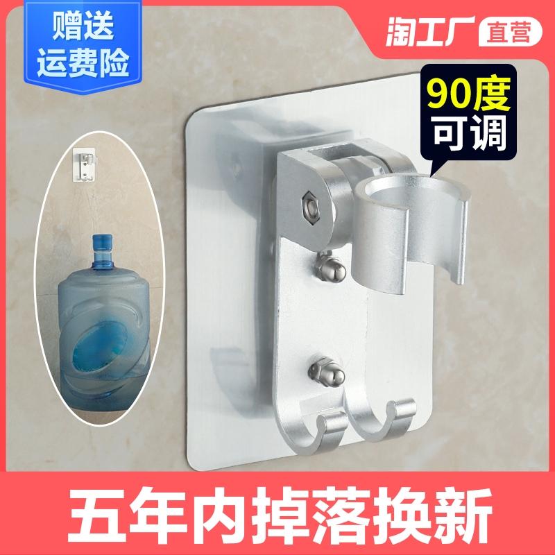 吸盘底座免打孔固定座可调浴室淋浴花洒吸盘支架喷头挂钩花酒配件