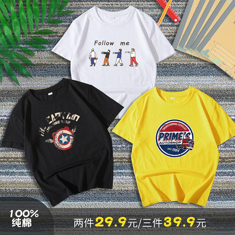 男童短袖t恤纯棉2021新款童装儿童上衣男孩夏装中大童宽松半袖潮