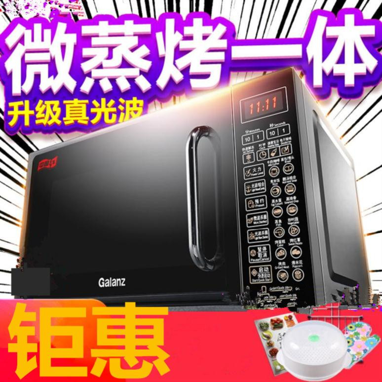 Small microwave oven commercial small one person kitchen household high power heating intelligent oven new accessories integration