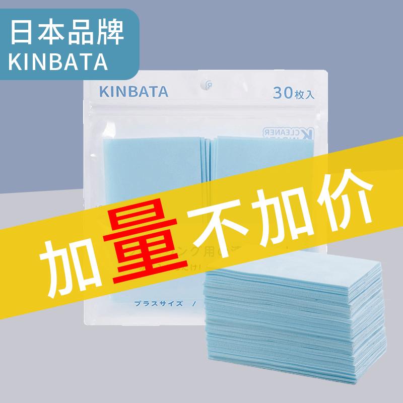 日本kinbata地板清洁片30片