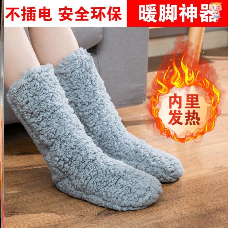 暖脚宝睡觉用床上暖身毯宝宝过冬袜子节能棉拖鞋冬季迷你女暖脚套