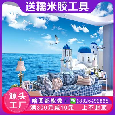 海景沙滩壁画地中海客厅电视背景墙纸壁纸蓝天白云天花板吊顶墙布