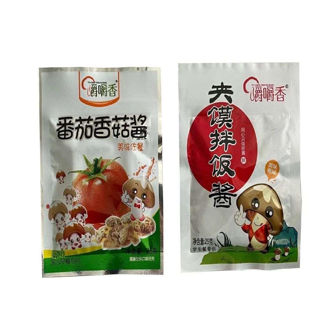 嚼嚼香番茄香菇丝25g夹馍拌饭酱25g西安放心早餐产品陕西特产零食