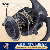 钓之界渔轮纺车轮全金属轮不锈钢路亚海竿远投轮海杆轮鱼线轮鱼轮