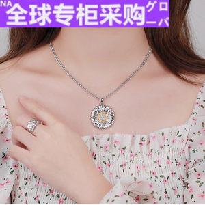 日本cg大拙 镶钻大号雏菊吊坠项链长款925纯银男女潮牌菊花个性欧