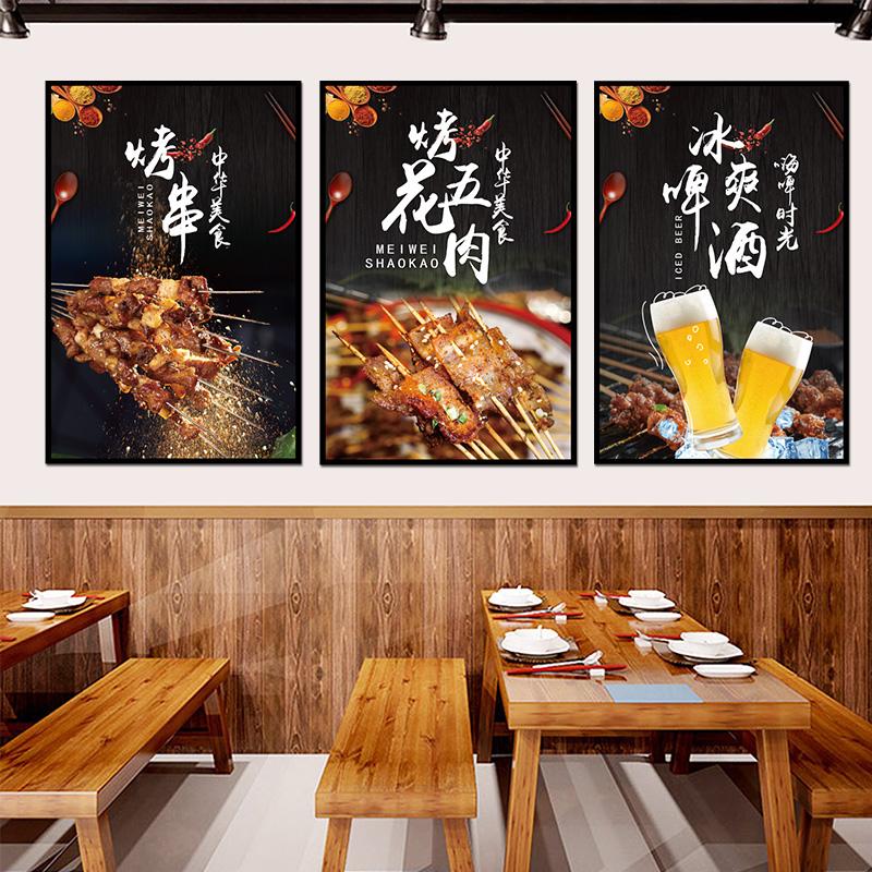 创意海鲜烧烤店海报贴纸大排档饭店装饰墙贴餐厅墙面广告玻璃贴画