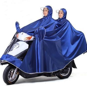 户外运动雨衣电动车雨披摩托车加大加厚
