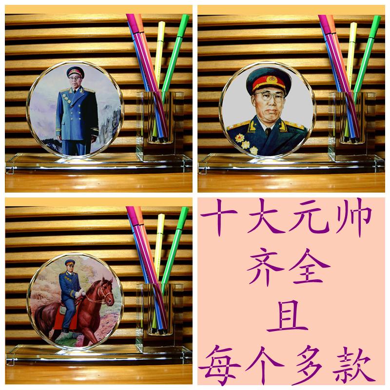 Сувениры с военной тематикой Артикул 642318293596