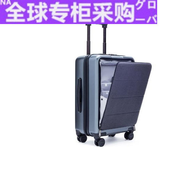 Japan IR light business suitcase Trolley Case mens and womens universal wheel boarding suitcase titanium gray front cover