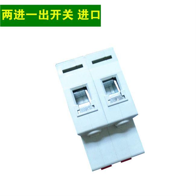 スイッチ回路のスイッチの2つの空気の2つのブレーカーを入れて、三輪車を入れて車を出します。