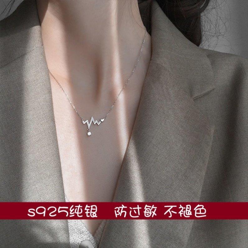 中國代購|中國批發-ibuy99|项链|h项链项链女小众设计感2021年新款轻奢锁骨链ins冷淡风颈链