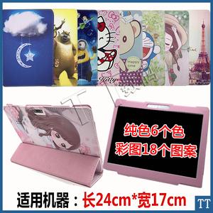 韩国ssa MID1013原装皮套卡通保护套10寸平板电脑安卓手机全网通