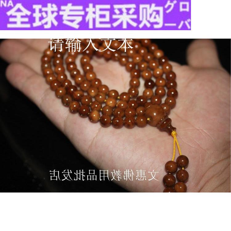日本の天然の規格品クックの手は仏珠の108粒の丸い玉を刺し連ねます。