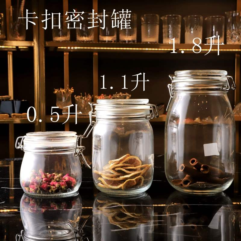 Coffee beans sealed jar spice bar utensils glass clip sealed jar bar counter wine bottle storage jar