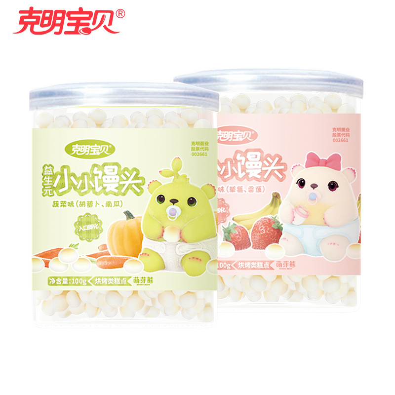 克明宝贝儿童果蔬小小馒头宝宝零食奶豆儿童营养零食混合口味100g