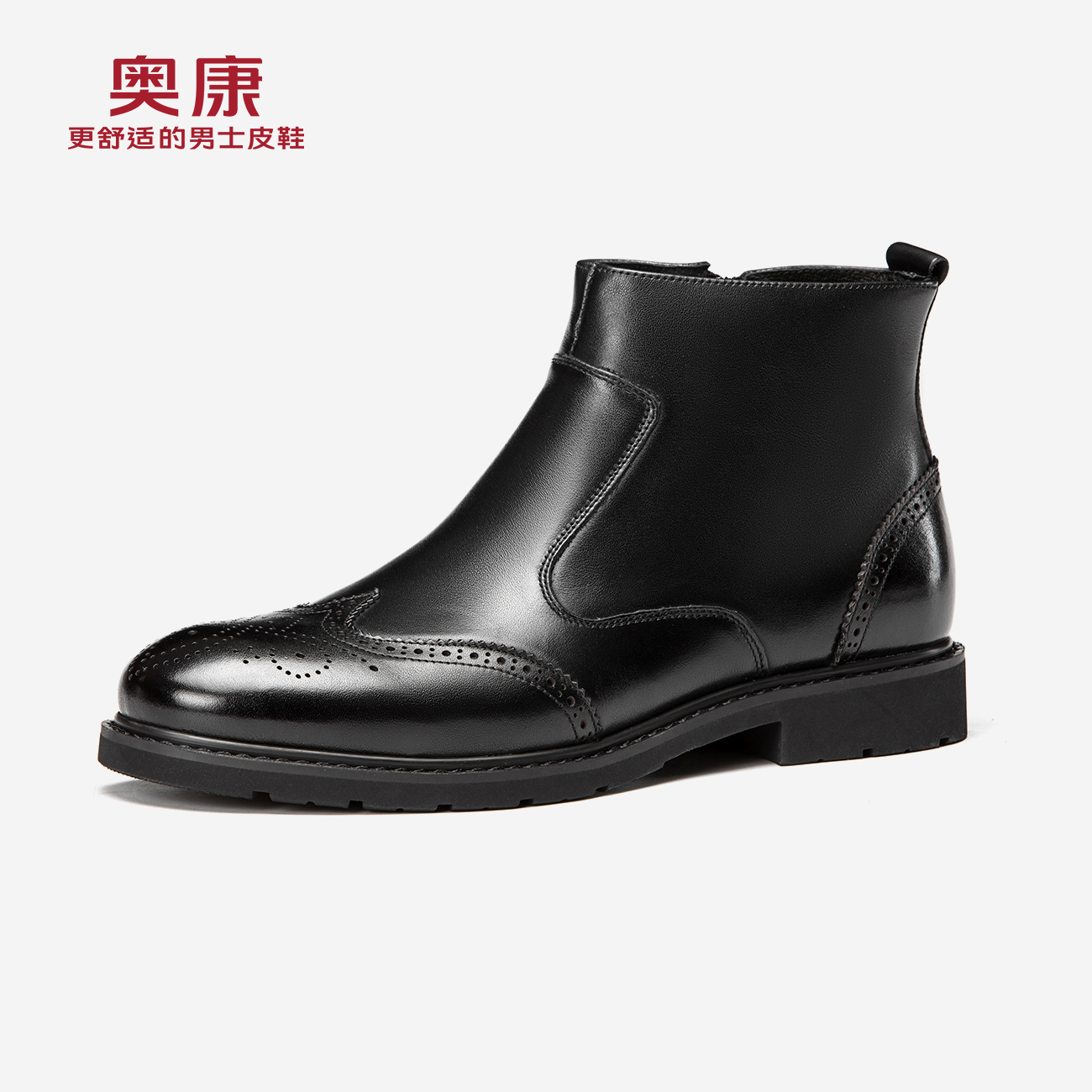 Aokang mens shoes 2021 autumn winter new rub color Retro Leather Brown block English Chelsea boots