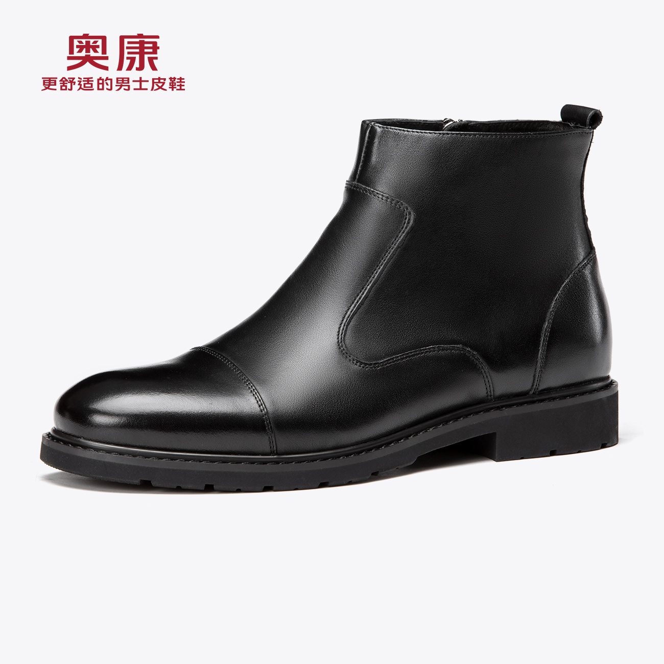 Aokang mens shoes 2021 new winter Brock Chelsea boots with cowhide n mens boots in Europe, America and England