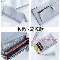 新款韩版潮可爱简约小清新学生折叠个姓皮夹子钱夹2020钱包女长款