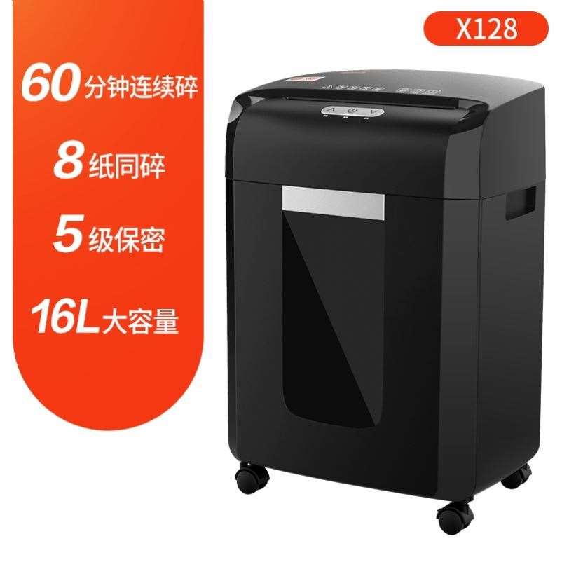 Shredder office business household silent electric high power particle crushing grade 5 confidential office shredder