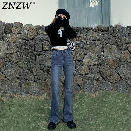 ZNZW韩版蓝色新款微喇牛仔裤女高腰显瘦chic港味直筒宽松阔腿长裤